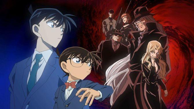 Detective_Conan_-_Black_Organization
