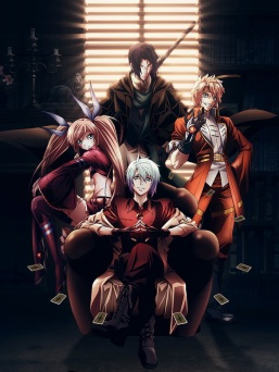 Chronos_Ruler-cover